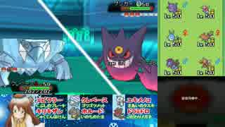 【ORAS】にわかが趣味パで100勝目指す!!【PART4】