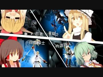 【PC版:新生FF14】 双剣士Level50目指して!#6【未定】