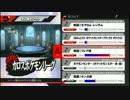 【スマブラWiiU】戦闘!フレア団【30分耐久】