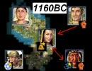 Civilization4 スパイ経済(3)