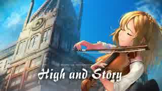 【歌い手8人】HIGH and STORY【夏コミCDクロスフェード】