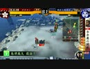 【戦国大戦3.02A】金吾の腹をぐーぱんしたい4回め【正四A】