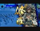 【戦国大戦3.02A】金吾の腹をぐーぱんしたい5回め【正3B】