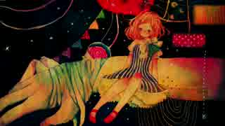 【エレクトロニカ】銀の林檎【不思議なバ