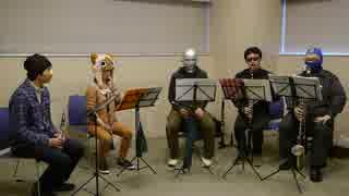 東京喰種OPより「unravel」をクラリネットアンサンブルで演奏してみた