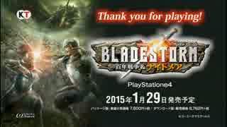【PS4】ブレイドストーム体験版初見プレイ#02 ワタナベ傭兵編