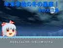 【ゆっくり解説単発祭り】年末年始の冬の星座-冬の大三角-【天体観測】