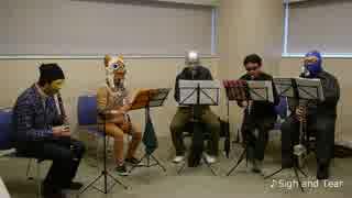 ソーサリアンより3曲クラリネットアンサンブルで演奏してみた