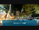【鼠先輩】六本木〜GIROPPON〜 (off vocal)
