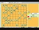 低級が将棋倶楽部24で高レートを目指す Part10