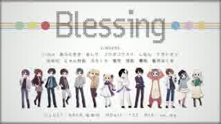Happy new year ✽「Blessing」✽ ver.2015
