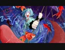 【東方Vocal 原曲:万年置き傘にご注意を】 踊るなら雨の下 【ざらめ】