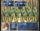 はじめてのRPG実況プレイpart4(再うp)