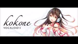 【kokone(心響)】only my railgun