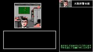 【TAS】西村京太郎ミステリー スーパーエクスプレス殺人事件 01:13:44 Part01