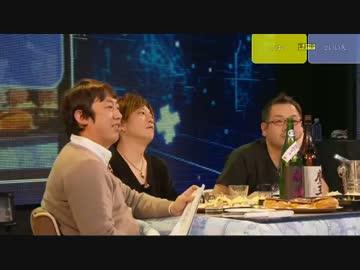 DQ10&FF14 名物プロデューサーによる年忘れ対談 1/5