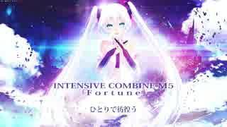 【初音ミク】「Fortune」ICM5【オリジナル】