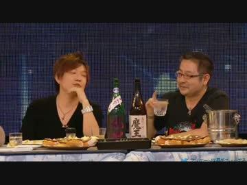 DQ10&FF14 名物プロデューサーによる年忘れ対談 4/5
