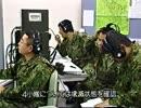陸上自衛隊 FTC訓練による戦死体験
