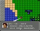 【プレイ動画】第2次スーパーロボット大戦【Part4】