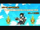【ORAS】艦娘が深海凄艦とポケモンバトルするようです【ゆっくり】