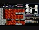 旧記録【TAS】FC・NES グーニーズ2アイテム全取得ノーコンテニュー版 20:42.97
