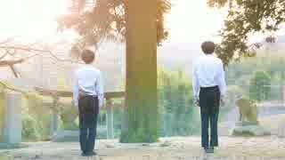【理系文系】制服で、神のまにまに踊ってみた【留年】 thumbnail