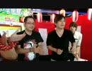 大晦日ファイナルクエスト! よーすぴ & 吉P の『太鼓の達人』