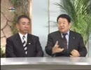 人権擁護法案の危険性 - ゲスト:戸井田徹 議員、水間政憲