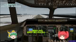 【ゆっくり実況】 ゆっくりがパイロットになるようです Part2