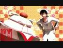 【MMD鬼徹】白衣と…【鬼徹紅白歌合戦-白】