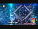[K-POP] EXO - Growl + LAY solo(I'm Coming) + Overdose + Lucky (China LIVE 20150101)