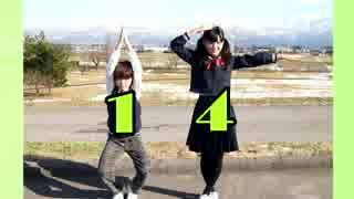 【AMU+弟】スキキライ 踊ってみた 【14歳ですよ】 thumbnail