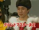 第三回全日本 ぷよマスターズ大会 ダイジェスト