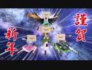 【東方ニコニコ新年祭2015】ハルトマンのダンボール少女【動く!!】