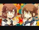 【艦これイメージソング】 ふたりの絆 【雷&電】