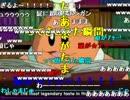 【昔のニコ動】コックカワサキのグルメレース【頭が☆アッーーー!】