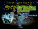 【ゆっくり】絶食!ヨッシーアイランド【縛り実況】スペシャル(後編)