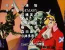 パワーストーン - アニメOP&ED