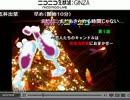 諒子のニコニコ生放送 第9回前半