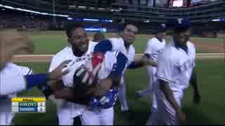 【MLB】エイドリアン・ベルトレー珍プレー集(2014年) thumbnail