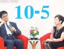 ゲストに倉山満!日下公人×宮脇淳子の新シリーズ対談『日本人がつくる世界史』#10-5