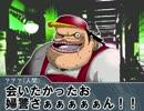 【士鬼】鬼と宴とB級ホラークトゥルフ!【高揚】Part:26