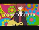 【THE BEATLES】COME TOGETHER 【重音テトアレンジカバー】