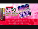 【GITADORA OD】NAKED SCREAM (ADV/EXT) 【DrumMania】