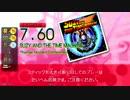 【dm7】SUZY AND THE TIME MACHINE (ADV/EXT) 【GITADORA OD】