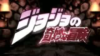 【MAD】ジョジョの奇妙な冒険×中森明菜