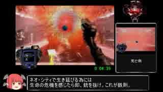 【SS】デスマスク RTA前半 1:19:28