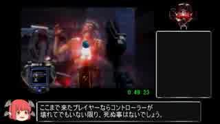 【SS】デスマスク RTA後半 1:19:28