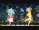 月夜野Dance【Feat】初音ミク「MikuMikuDance」☆Twinkle☆